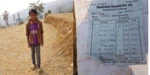 Bibek in seinem Ort in Nepal - daneben die Krankenhausrechnung